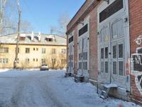 Екатеринбург, улица Кварцевая, хозяйственный корпус