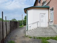"""Екатеринбург, баня """"Бодрость"""", улица Лыжников, дом 38А"""