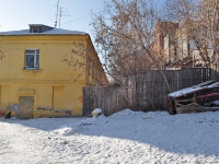 Yekaterinburg, Lyzhnikov st, house 48. Apartment house