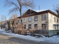 Yekaterinburg, Mozhaysky st, house 55. Apartment house