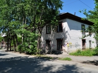 Yekaterinburg, Mozhaysky st, house 57. Apartment house