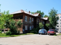 Yekaterinburg, Mozhaysky st, house 64. Apartment house