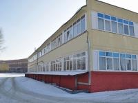 Екатеринбург, улица Новостроя, дом 1А. офисное здание