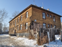 neighbour house: st. Oleg Koshevoy, house 3А. Apartment house