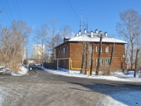 Yekaterinburg, Oleg Koshevoy st, house 19. Apartment house