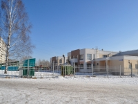 Yekaterinburg, nursery school №47, Oleg Koshevoy st, house 32А
