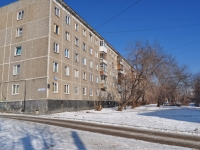 Yekaterinburg, Oleg Koshevoy st, house 32. Apartment house