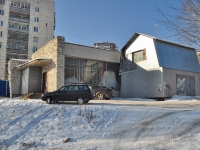 Yekaterinburg, Oleg Koshevoy st, house 34. office building