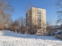 Yekaterinburg, Oleg Koshevoy st, house 36. Apartment house