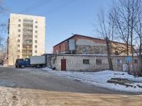Екатеринбург, улица Олега Кошевого, дом 38. магазин