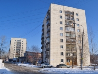 Yekaterinburg, Oleg Koshevoy st, house 40. Apartment house