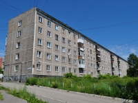 neighbour house: st. Oleg Koshevoy, house 32. Apartment house