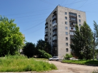 neighbour house: st. Oleg Koshevoy, house 40. Apartment house