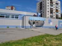 Екатеринбург, спортивная школа ДЮСШ по техническим видам спорта, улица Олега Кошевого, дом 42