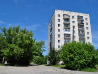 neighbour house: st. Oleg Koshevoy, house 44. Apartment house