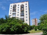 Yekaterinburg, Oleg Koshevoy st, house 46. Apartment house