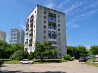 neighbour house: st. Oleg Koshevoy, house 46. Apartment house