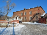 neighbour house: st. Pokhodnaya. office building