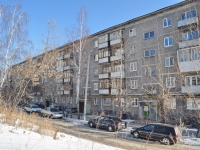 Yekaterinburg, Pokhodnaya st, house 66. Apartment house