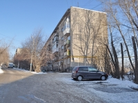 Yekaterinburg, Pokhodnaya st, house 68. Apartment house