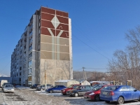 neighbour house: st. Pokhodnaya, house 69. Apartment house