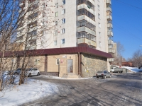 Yekaterinburg, Pokhodnaya st, house 72. Apartment house