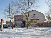 Екатеринбург, улица Походная, дом 83. магазин