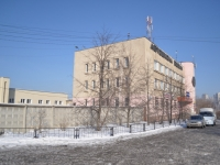 Yekaterinburg, Pokhodnaya st, house 84. office building