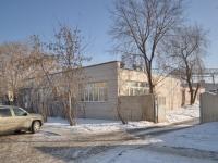 叶卡捷琳堡市, Pokhodnaya st, 房屋 85. 咖啡馆/酒吧