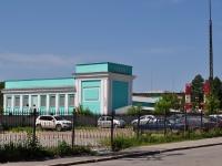 叶卡捷琳堡市,  , house 74.