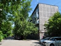 叶卡捷琳堡市,  , house 66. 公寓楼