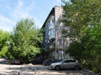 neighbour house: st. Pokhodnaya, house 68. Apartment house