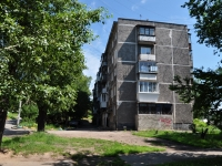 neighbour house: st. Pokhodnaya, house 70. Apartment house