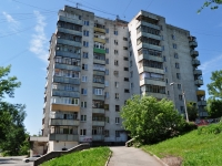 neighbour house: st. Pokhodnaya, house 72. Apartment house