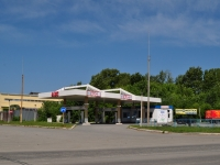 neighbour house: st. Pokhodnaya, house 78. fuel filling station