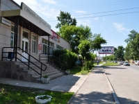neighbour house: st. Pokhodnaya, house 85. cafe / pub
