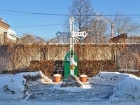 叶卡捷琳堡市,  . 纪念标志