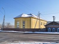 叶卡捷琳堡市, Pokhodnaya st, 写字楼