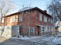 neighbour house: st. Samoletnaya, house 2А. office building