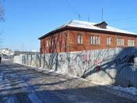 neighbour house: st. Samoletnaya, house 2Б. housing service