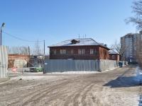 Yekaterinburg, Samoletnaya st, house 2Б. housing service