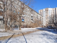 Yekaterinburg, Samoletnaya st, house 3/1. Apartment house