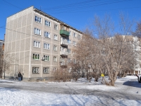 neighbour house: st. Samoletnaya, house 3/2. Apartment house