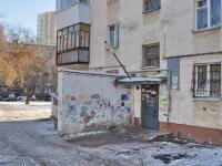Yekaterinburg, Samoletnaya st, house 3/3. Apartment house