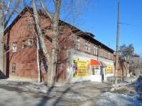 Екатеринбург, улица Самолетная, дом 4А. многоквартирный дом