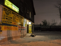 Yekaterinburg, Samoletnaya st, house 4А. Apartment house