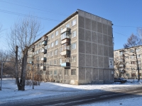 Yekaterinburg, Samoletnaya st, house 5/2. Apartment house