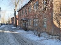 Yekaterinburg, Samoletnaya st, house 6. Apartment house