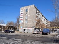 Yekaterinburg, Samoletnaya st, house 7. Apartment house