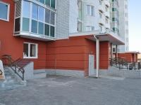Екатеринбург, улица Самолетная, дом 23. многоквартирный дом